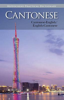 Cantonese-english/English-cantonese Practical Dictionary By Editors of Hippocrene Books
